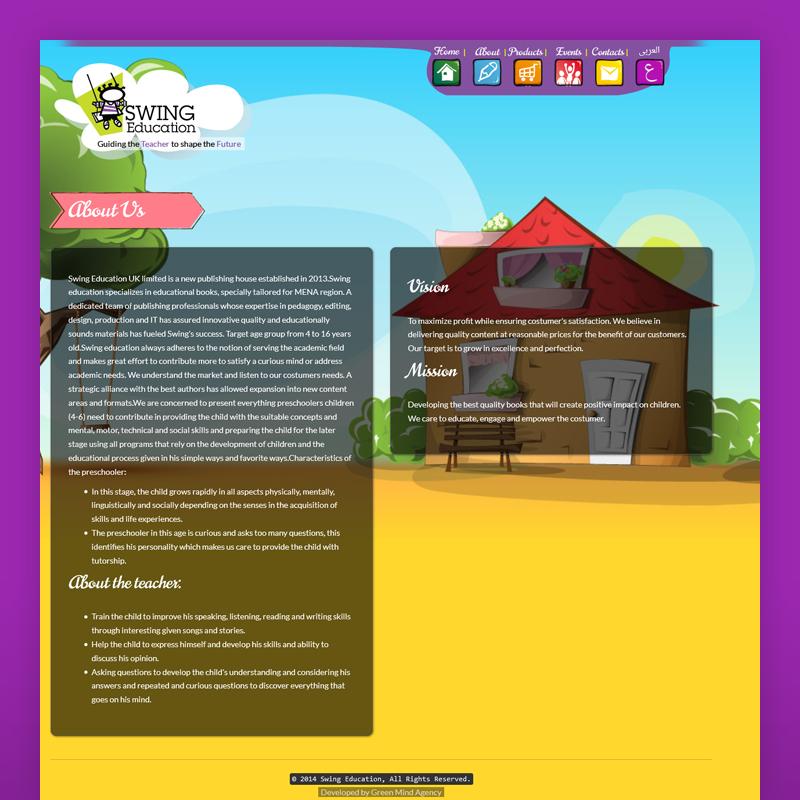 swing_website3
