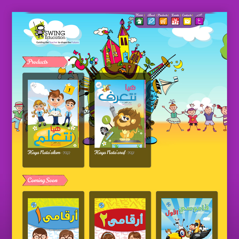 swing_website4