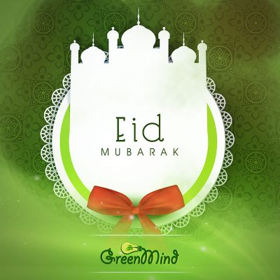 Eid Mubarak from Green Mind Agancy