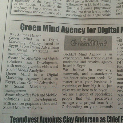 Green Mind Agency in Gitex with Allam Rakmy newspaper