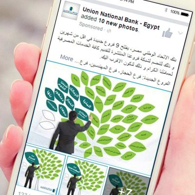 Union National Bank Facebook Campaign