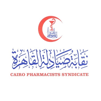 Cairo Pharmacists Syndicate