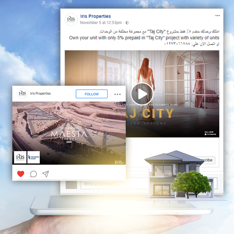 Iris Facebook and Instagram Leads Campaign