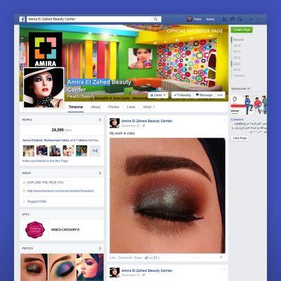 Amira El Zahed Facebook Campaign