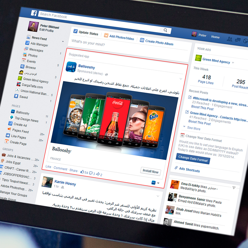 Ballooshy Facebook Social Media Campaigns