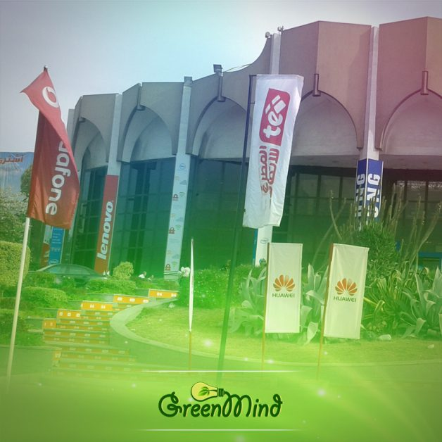Green Mind Agency visits cairoICT