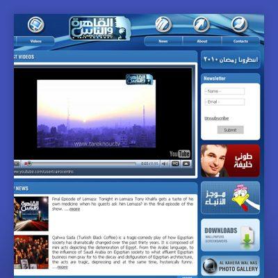 Alkaherawalnas Website design and development