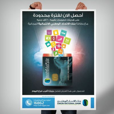 Union National Bank New Credit Card Offer Advertising Design