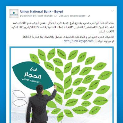 Union National Bank Facebook Marketing