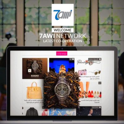Online marketing expands in Egypt by our agency and 7awi Network