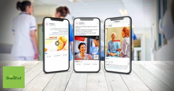 Social Media Campaigns for MedEg Trip