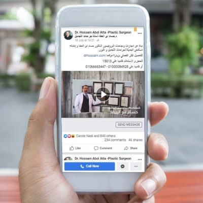 Dr. Hossam Abol Atta Social Media Marketing Mega Project