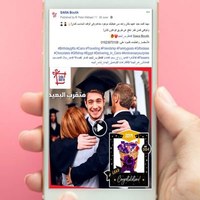 Sawa Boutik Social Media Marketing and Ads