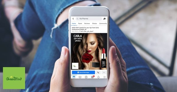 Social media management for Via Pharma