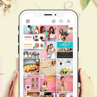 Sawa Boutique Social Media Management Services
