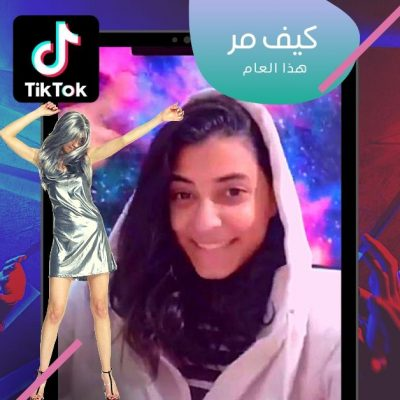 TikTok Social Media Marketing for YouTube