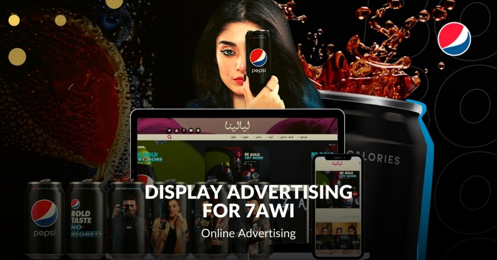 Display Advertising Work for 7awi