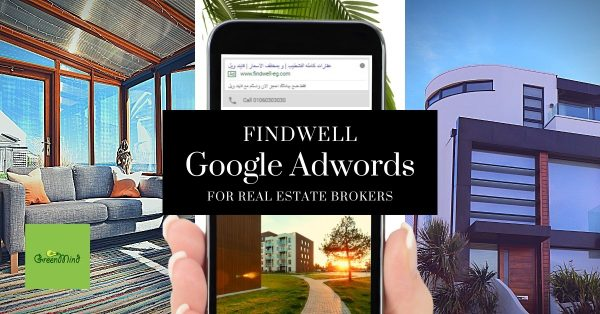 Findwell Google Adwords for real estate brokers