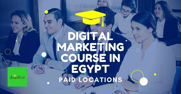 Digital Marketing Course In Egypt   Paid Locations