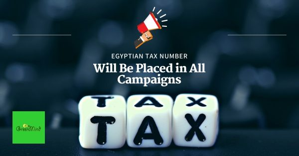 Egyptian Tax Number Will Be Placed in All Campaigns